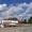 Авиаперевозки грузов в Волгоград из Москвы от 1 кг за 12-24 часа #649749