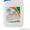 Купить Сандим-ЩБ для чистки и дизинфекции #1454091