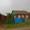 Продается дом в городе Петров Вал Волгоградской области #1488023