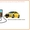 Автоэлектрик, автодиагностика, выезд - Изображение #3, Объявление #1632512