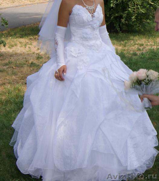 Срочно!Шикарное свадебное платье, очень дешево в Волгограде, продам, куплю, одежда в Волгограде - 87477, volgograd.avizinfo.ru