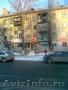 аренда магазина(торгового помещения) .Кировский район