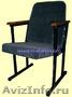 Кресла для актовых залов,  театральные кресла