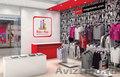 Срочно продается магазин одежды для детей и подростков