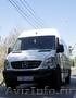 greyhoundbus заказ и аренда микроавтобусов