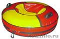 Санки-ватрушки для зимнего катания с горок и летнего отдыха на воде