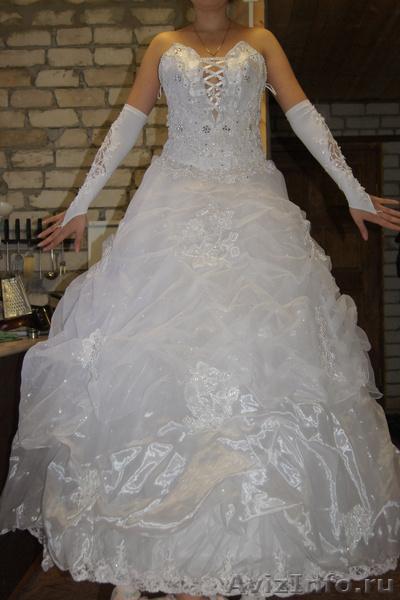 Купить Свадебное Платье В Волгограде
