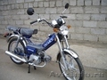 Мотороллер Omaks Offroad 50cc