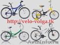 Велосипеды в Волгограде