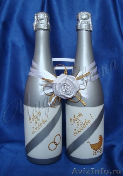Украсить бутылку шампанского на годовщину свадьбы своими руками