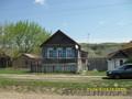 Продается дом площадь 45 м2,  земли 15 соток