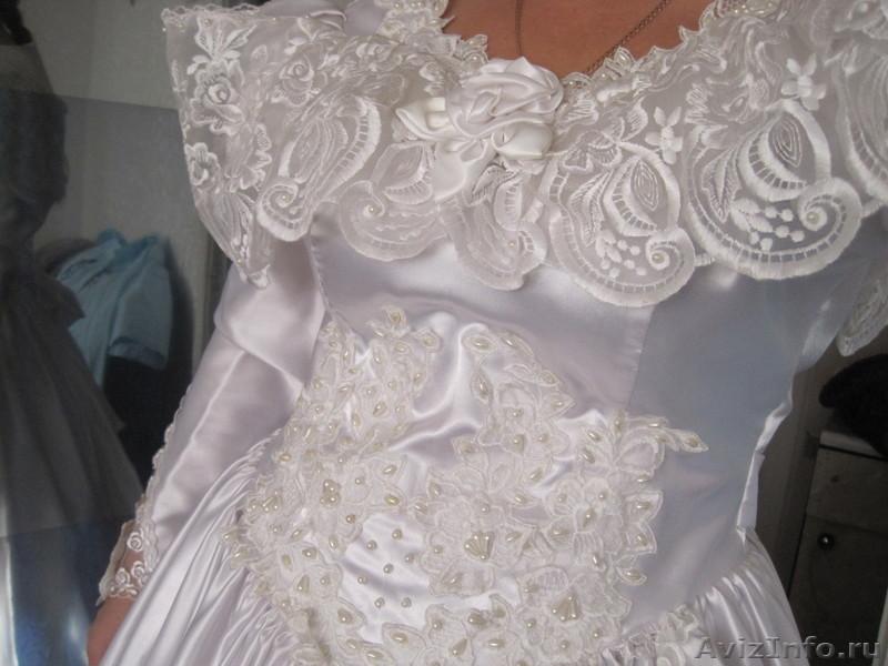 продам красивое пышное белое свадебное платье в Волгограде, продам, куплю, одежда в Волгограде - 696191, volgograd.avizinfo.ru