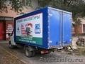 Реклама на тентах. Тенты для грузовых с рекламой. Рекламные тенты - Изображение #4, Объявление #885033