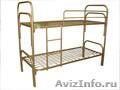 Кровати двухъярусные металлические, кровать для санатория - Изображение #6, Объявление #898318