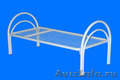 Кровати двухъярусные металлические,  кровать для санатория