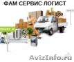 Перевозка сложных грузов