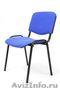 Стулья для офиса,  Офисные стулья от производителя,  Стулья стандарт - Изображение #2, Объявление #1491838