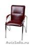 Стулья оптом,  стулья для студентов,  Стулья для персонала,  Стулья дешево - Изображение #3, Объявление #1492191