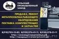 Продажа-ремонт станков 16к20,  16к25,  1м63