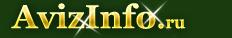 Спецтехника в Волгограде,продажа спецтехника в Волгограде,продам или куплю спецтехника на volgograd.avizinfo.ru - Бесплатные объявления Волгоград